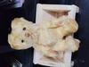 Is This A German Teddy Bear