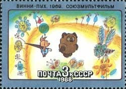 Russian Pooh bear